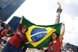 巴西股市 揮別連六月失血