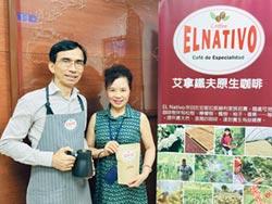 職場達人-艾拿鐵夫原生咖啡負責人 楊素涓斜槓咖啡事業 享受樂活人生