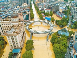 华南洪患 3000万人受灾 九州暴雨 逾万民宅遭毁