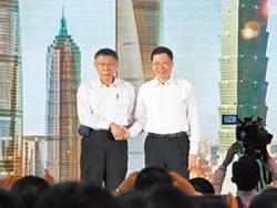 滬北雙城論壇 22日視訊登場