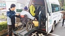 無障礙計程車 加價300元惹議