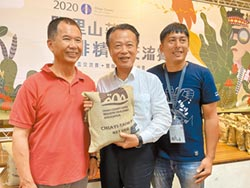 阿里山咖啡競標 最高每公斤1萬8