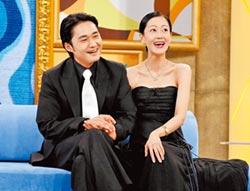 Top2有一種愛情叫歡歡與江國賓 他等嘸伊人「終身不再娶」