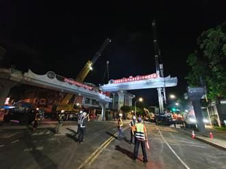 還給民眾天際線  侯友宜:年底前要拆除30座陸橋