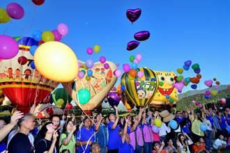 帶著希望正能量升空 熱氣球嘉年華開幕