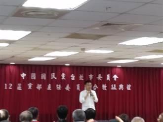 江啟臣:中華民國憲法內寫明的價值就是國民黨捍衛的價值