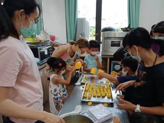 家庭親子烘培日 促進親子陪伴增進孩子獨立性