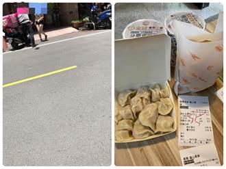 2.2萬網友氣炸!女叫熊貓外送  竟靠這招吃11天霸王餐