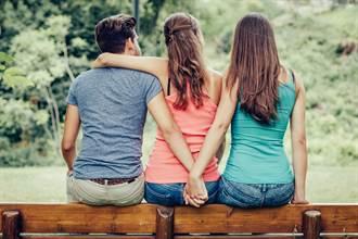 真正的「承諾」  是拒絕和任何第三者發展關係的可能