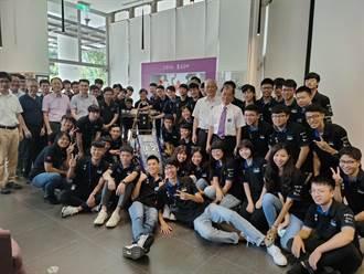 清大賽車工廠新車發表會 推出第五代全新電動賽車