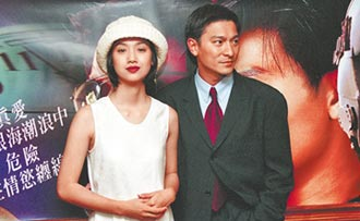 Top1「男神收割機」吳倩蓮拒劉德華當眾求婚 與庹宗華熱戀12年黯然分手