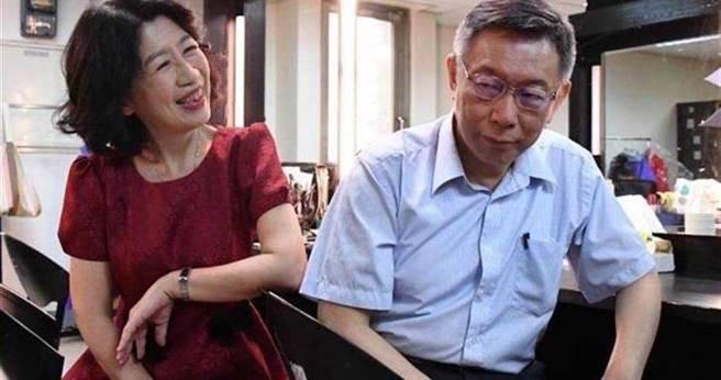 台北市長柯文哲與夫人陳佩琪。(圖/摘自陳佩琪臉書)