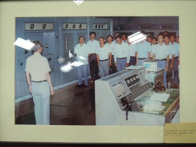 中央廣播電台民雄分台當年進行員工訓練時的照片。(國家廣播文物館提供)