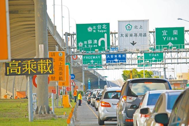 專家建議提高國5通行費10倍,引發軒然大波。交通部長林佳龍昨3度澄清,目前沒有此規劃。(本報資料照片)
