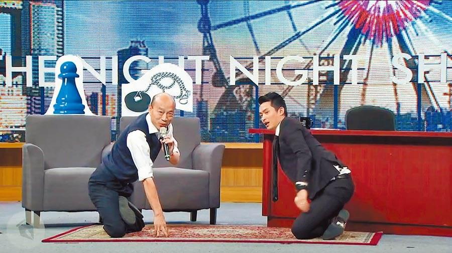2020總統大選。韓國瑜上博恩夜夜秀節目,韓陣營共支付31.45萬元。(摘自薩泰爾娛樂博恩夜夜秀)