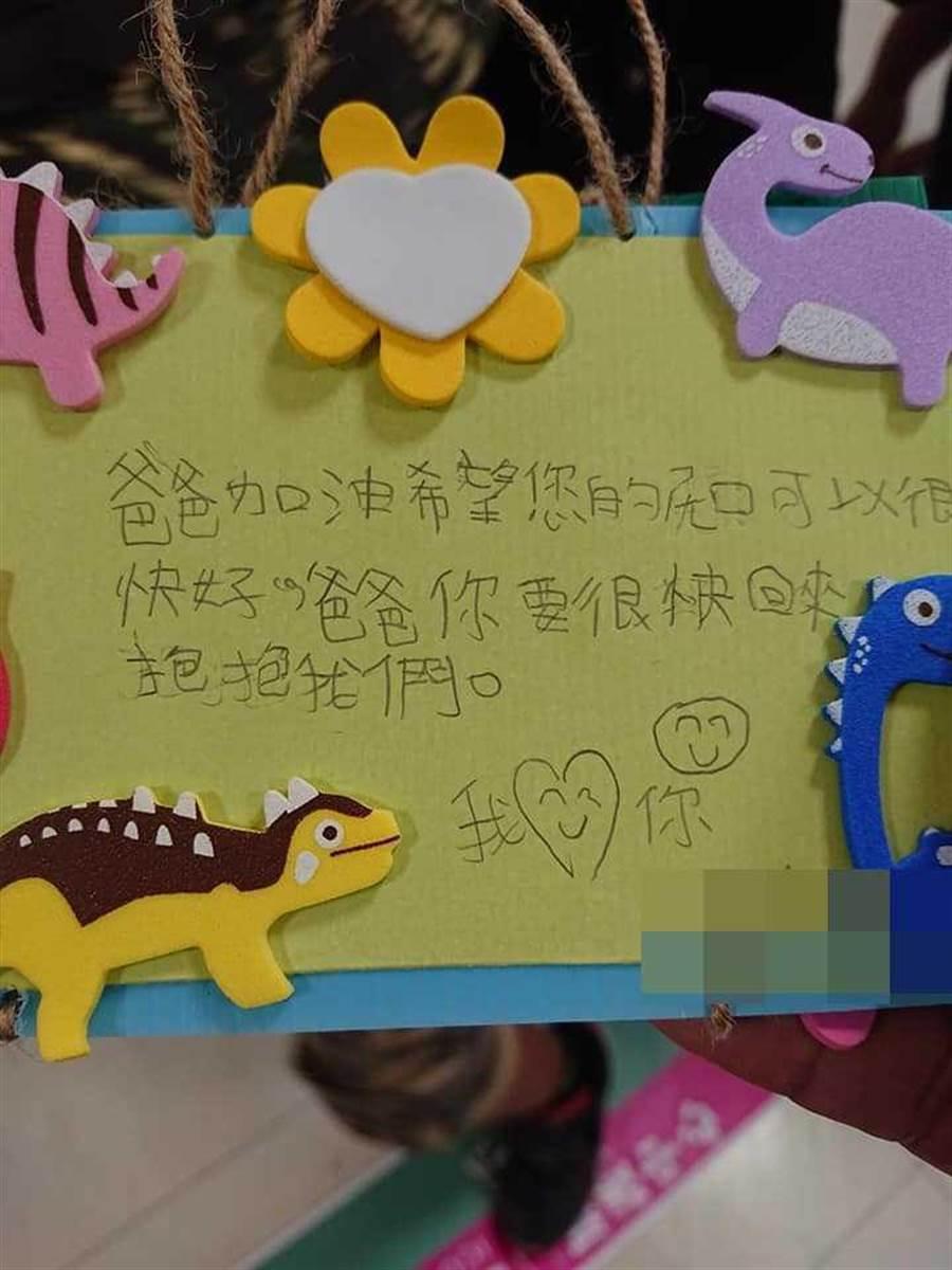 阿瑪勒道卡度孩子寫下祈福卡。(圖/臉書)