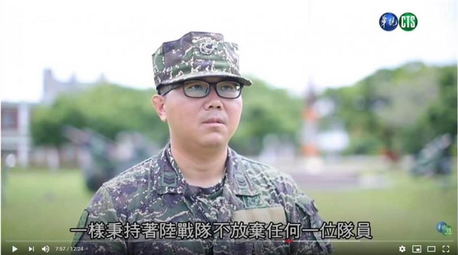 (圖/中華電視公司 YouTube)