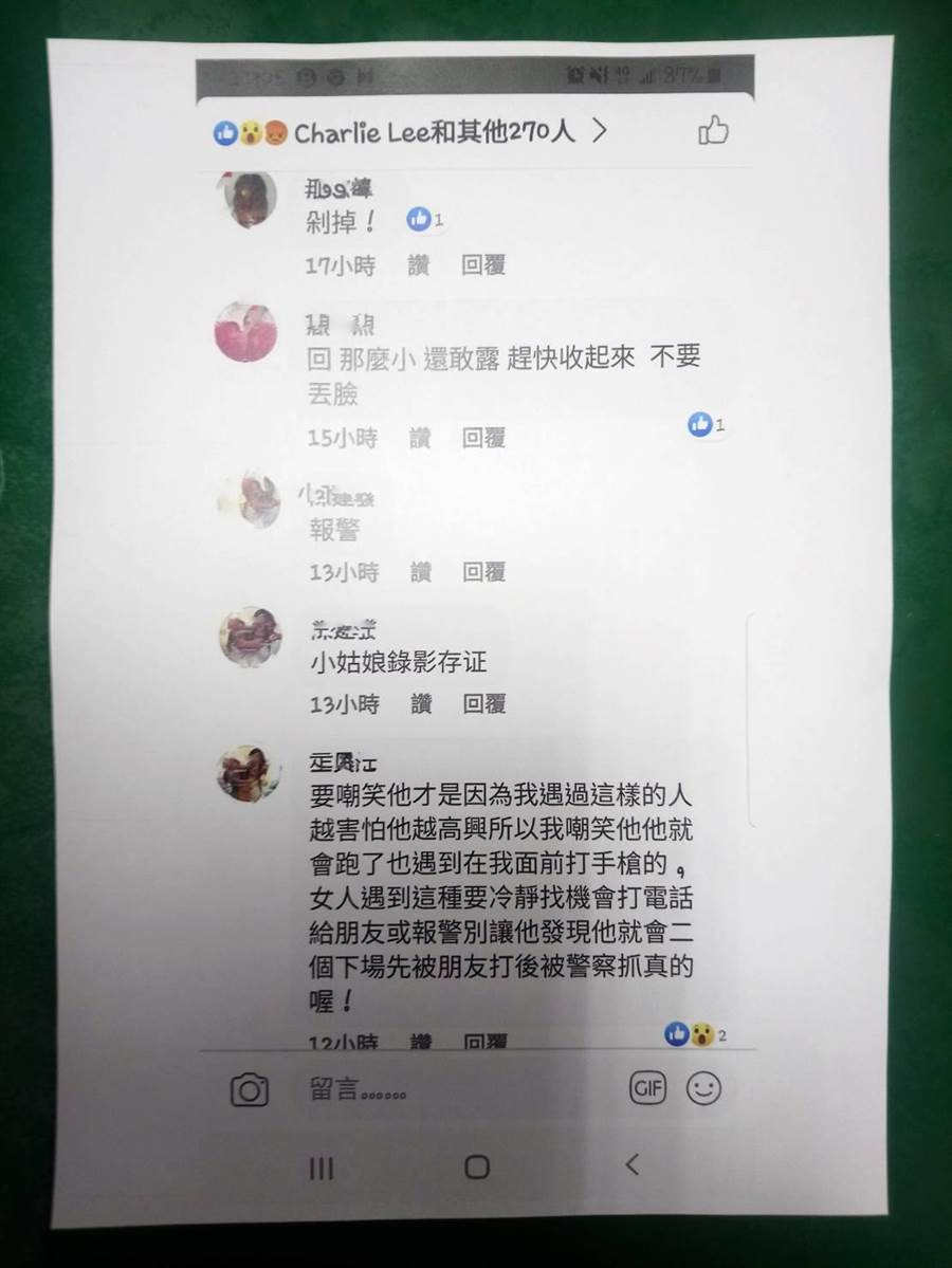 〈靠北金門〉網友對貼文的回應之一。(警方提供)