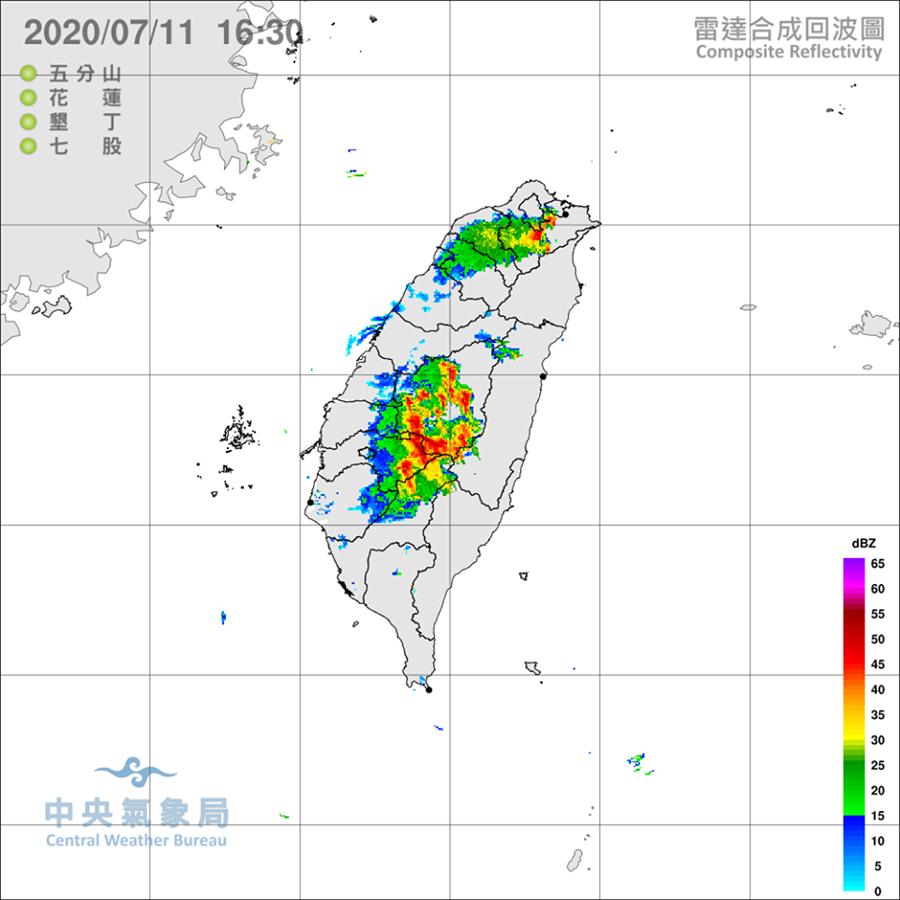 今午後對流雲系發展旺盛影響,易有短時強降雨。(圖擷自氣象局)