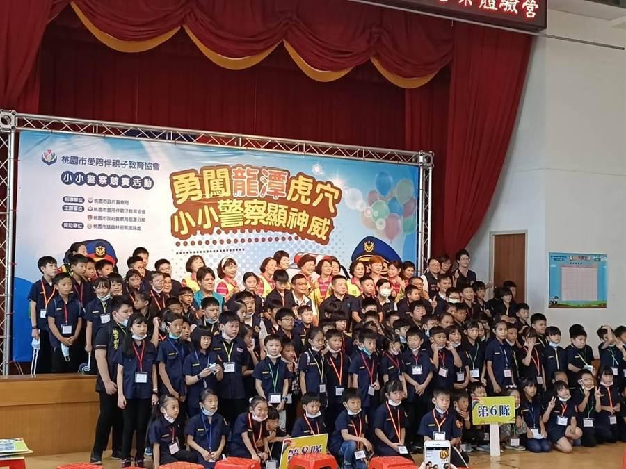 龍潭警分局11日舉辦「小小警察體驗競賽」。(龍潭警分局提供/黃婉婷桃園傳真)