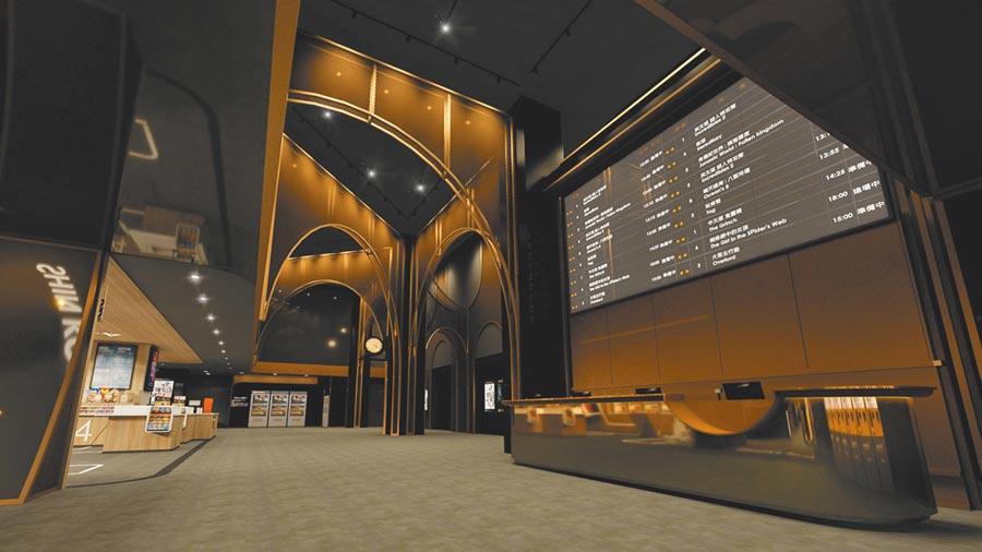 桃園新光影城3F售票大廳,猶如歐洲車站大廳,電影場次表也仿造車站時刻翻牌,貫徹旅行概念設計。(新光影城提供)