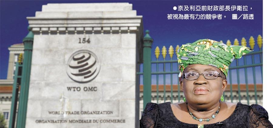 奈及利亞前財政部長伊衛拉,被視為最有力的競爭者。圖/路透