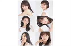 日本青山學院校花選美 6正妹一個比一個還漂亮!
