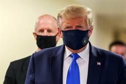 影》終於屈服!川普首度公開場合戴口罩
