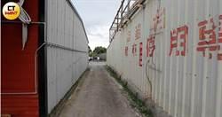 開心農場變調3/控地主不提供文件 律師建議租地簽約載明用途