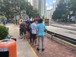 香港民主派初選首日23萬人投票 料將超過50萬人