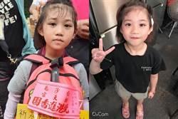 隨白沙屯媽祖進香 6歲羅小妹第4次手術成功了!甜笑:感謝聖母