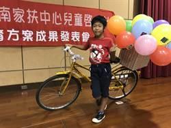 家扶培力課啟發 7歲童學會儲蓄買到夢想腳踏車