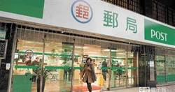 紓解三倍券人潮 中華郵政13日開放電話、網路預購