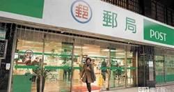 紓解領三倍券人潮 中華郵政明開放網路及電話預約