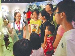 小小導覽員 用兒童視角介紹家鄉