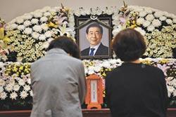 誰殺了首爾市長