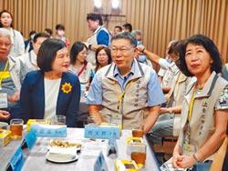 柯P訪雲林 避談2024選總統