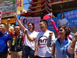 對抗「國家隊」 江啟臣強調國民黨已整合好