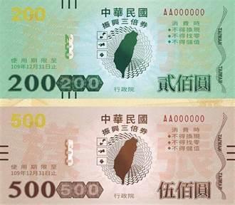 尹乃菁爆要這樣賣三倍券 陳揮文驚:有沒犯法?