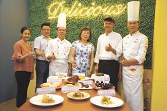 育達科大推出農產美食饗宴