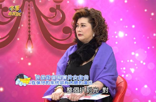 郭俐伶遭逼全裸拍片。(圖/翻攝自YouTube)