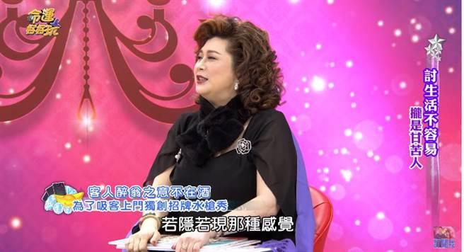 郭俐伶轉戰牛肉場表演濕身秀。(圖/翻攝自YouTube)