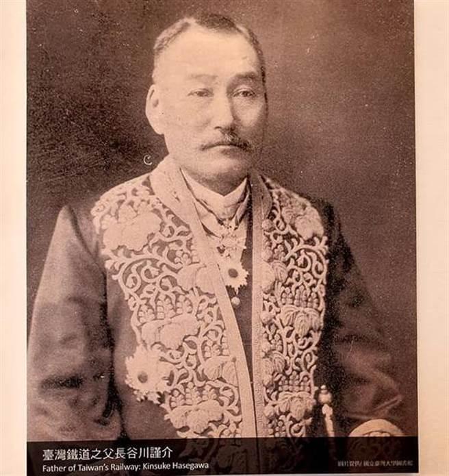 「台灣博物館鐵道部園區」介紹,台灣鐵道之父變成日據時代台灣總督府鐵道部長「長谷川謹介」。(取自Jason Lan臉書)
