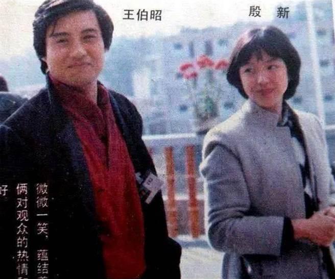 殷新和男星王伯昭結婚後仍繼續拍戲,但她為了工作3度墮胎,因終身不孕「被離婚」。(圖/ 摘自新浪網)