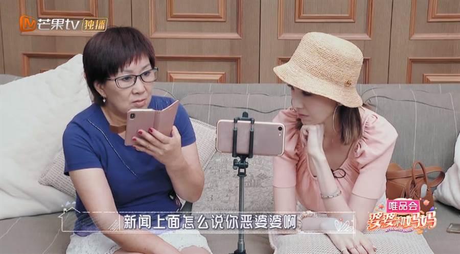 林志穎媽媽被控惡婆婆。(圖/翻攝自芒果TV)