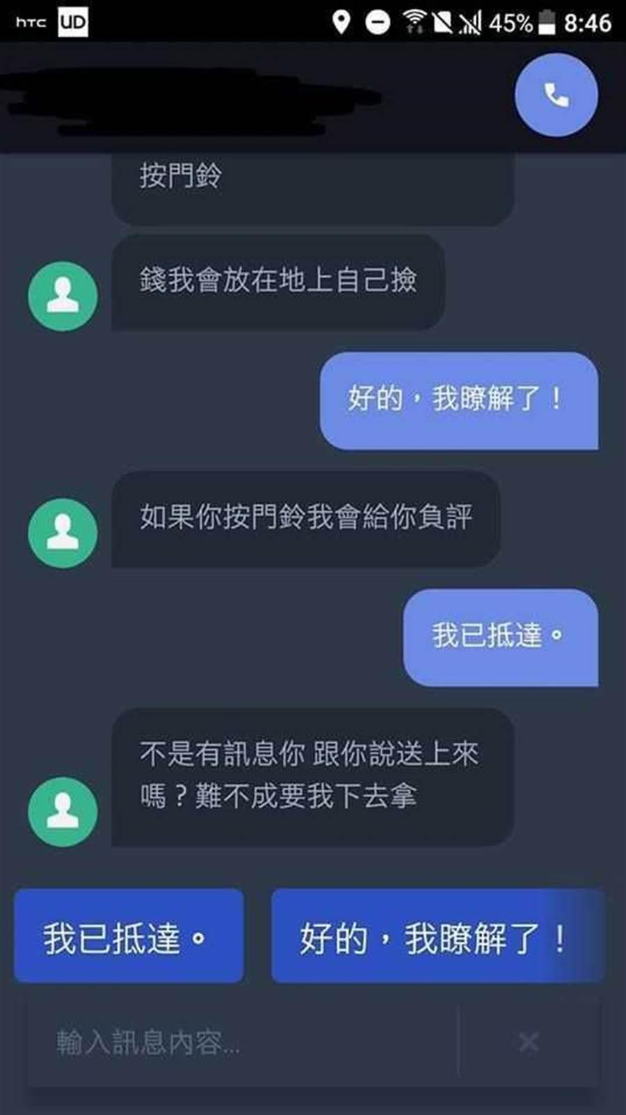 (圖/翻攝自爆廢公社)