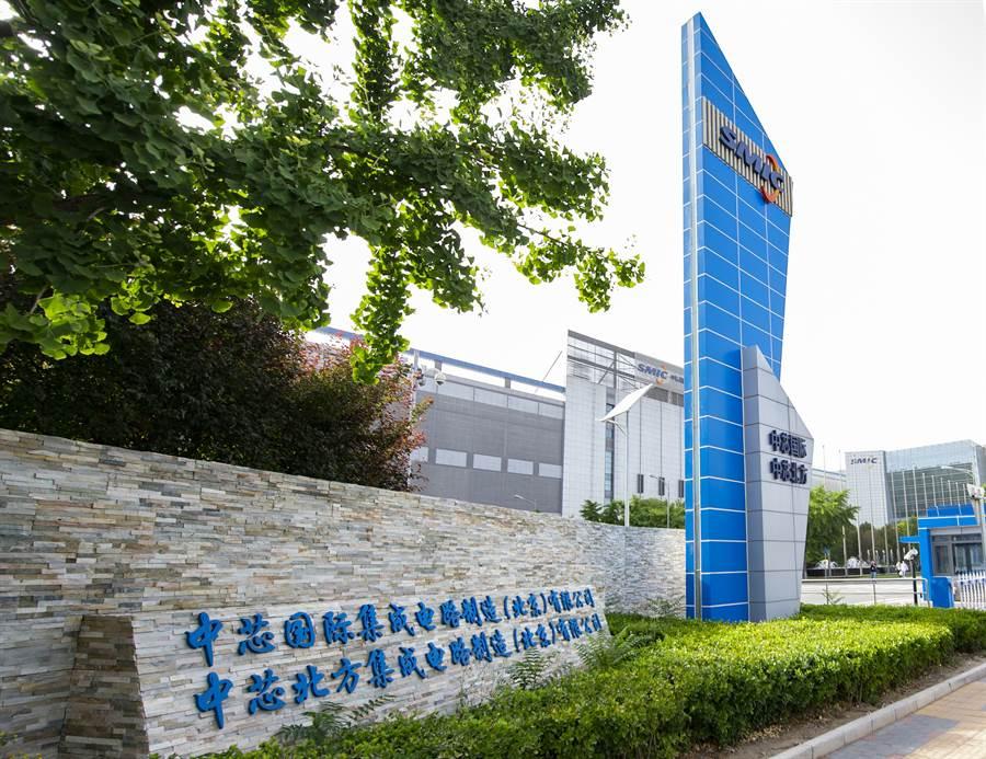 6月3日,位於北京市亦莊經濟技術開發區的中芯國際集成電路製造(北京)有限公司園區大門外景。(中新社)