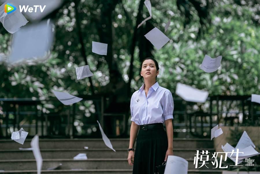 《模犯生》电视剧版女主角由泰国女团BNK48 Juné演出。(WeTV提供)