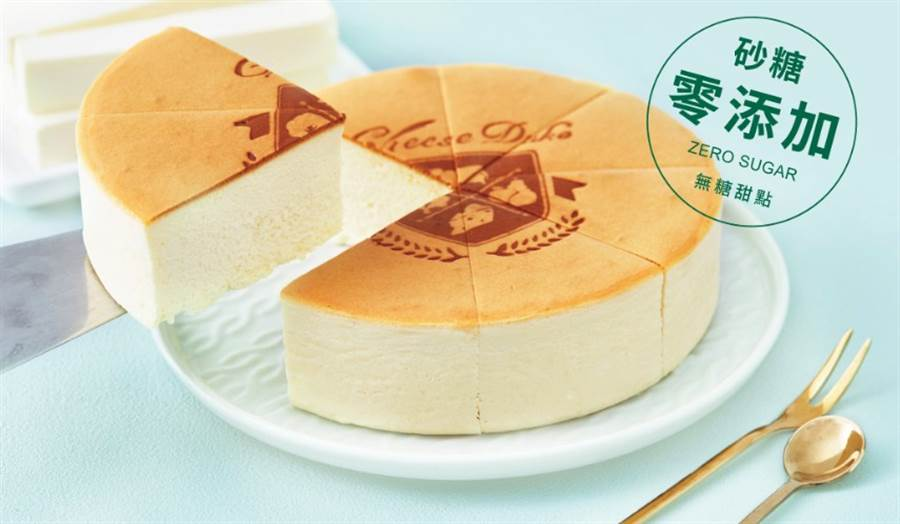甜的膳食纖維!「木寡醣乳酪蛋糕」低糖無澱粉適合全年齡吃的蛋糕。(圖/起司公爵提供)