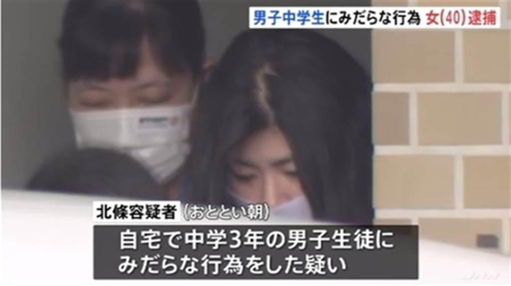 日本1名40歲「正太控」人妻,揪國中生到家嘿咻,震驚社會。(圖/翻攝自推特)